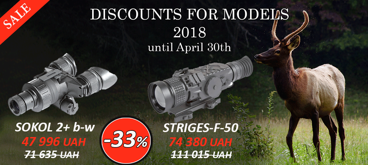DISCOUNTS FOR MODELS 2018